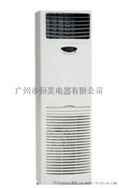 外贸出口柜式空调 24000BTU制冷量空调
