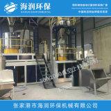 厂家真空加料机全自动计量输送机吸料面粉颗粒上料机
