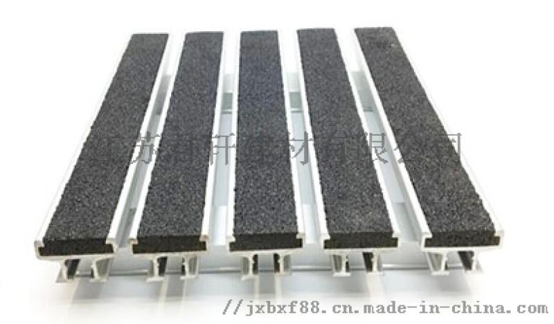 南京廠家生產鋁合金除塵地墊