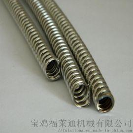 等离子机用304双扣金属软管 穿线不锈钢软管