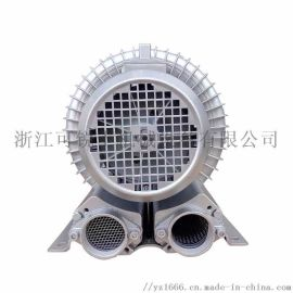 粉体输送漩涡风机 负压抽真空高压鼓风机 增氧旋涡气泵