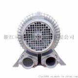 粉體輸送漩渦風機 負壓抽真空高壓鼓風機 增氧旋渦氣泵