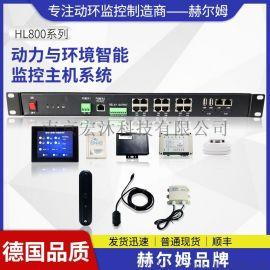 HL800微环境监控主机 智能微环境监控系统