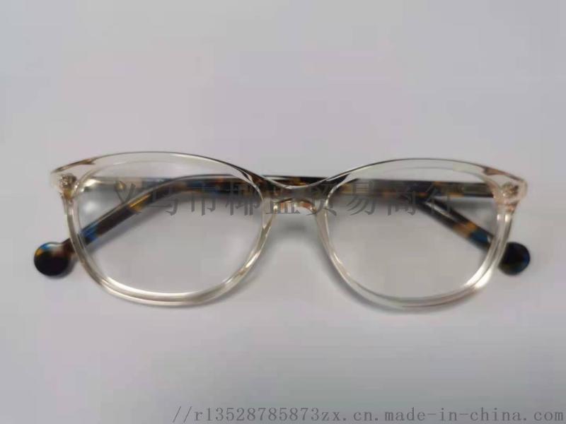 时尚  眼镜框