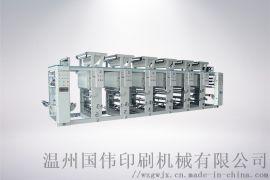 ASY--B双收双放一机二用凹版印刷机