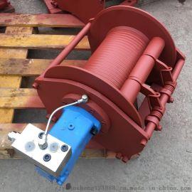 福建挖掘机液压卷扬机5吨液压绞车厂家