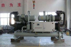 化工  低温制冷机-厂家  -供应螺杆式低温冷冻机