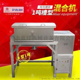 不锈钢槽型混合机卧式粉体螺带式混合机粉液槽型混料机