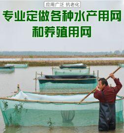 养鱼网箱养殖网尼龙养箱鱼苗渔网防逃网泥鳅黄鳝存鱼箱