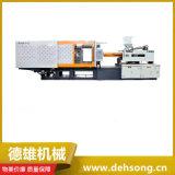 海雄 HXM470-G吨 果筐/塑料筐注塑成型设备