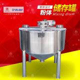 单层电动搅拌罐平盖锥底粉体成品储存罐单层搅拌桶