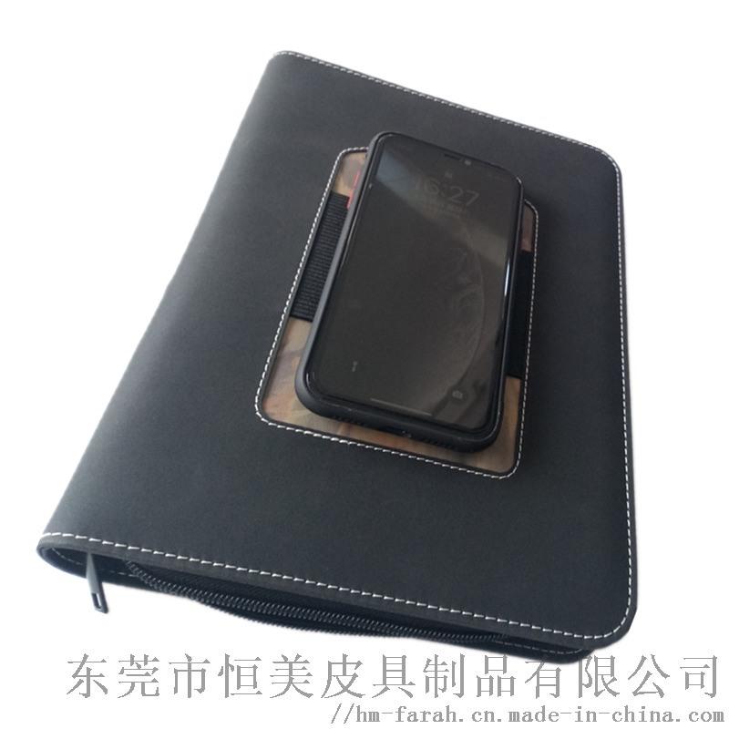 定製PU活頁筆記本,電源筆記本,工作手冊拉鍊包