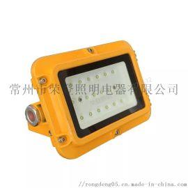 HRD615免维护防爆灯/LED防爆灯