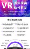 河南VR展厅展馆/VR全景博物馆软件定做