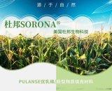 東莞廠家生產杜邦棉植物海綿噴膠棉羽絨水洗棉