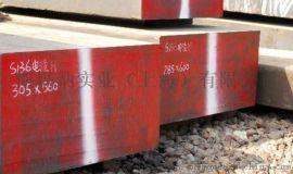 供应2738高耐磨耐腐蚀模具钢