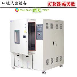高低温材料实验箱,高低温湿热实验箱高低温测验实验箱