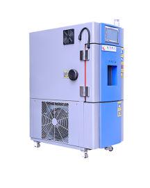 低温高低温环境试验箱,环境监测高温试验箱