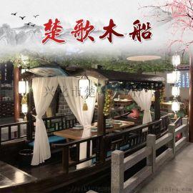 吉林松原连锁店里的餐饮船实木餐饮船款式很多