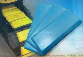 厂家定制聚氨酯履带板 耐磨聚氨酯履带块