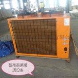 热泵烘干机厂家干燥箱