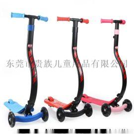 儿童折叠滑板车 三轮防撞脚踏车 双刹弧形设计溜溜车 折叠代步车