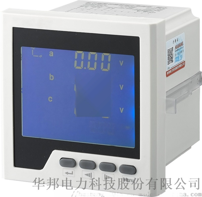 专业供应销售低压多功能测量仪表