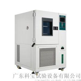LED高低温试验箱 触摸屏高低温试验箱