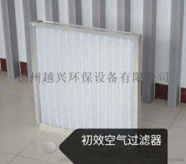 YXZB超薄型板式初效空气过滤器生产厂家