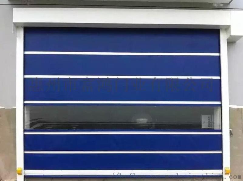 PVC快速捲簾門,硬質門,快速門廠家