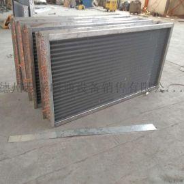 散熱器,空氣熱交換器