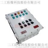 粉尘防爆电气配电箱选用说明与电气线路安装