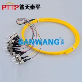 12芯(FC/UPC)束状尾纤 12色光纤连接器