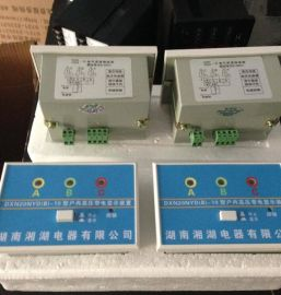 湘湖牌HZS-GQ50/2P自复式过欠压保护器