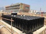 复合大模块抗浮式增压箱泵一体化