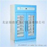 痰檢室大型恆溫培養箱