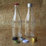 藍莓酒酒瓶白酒瓶飲料瓶黃酒瓶分裝瓶果酒瓶草莓酒酒瓶