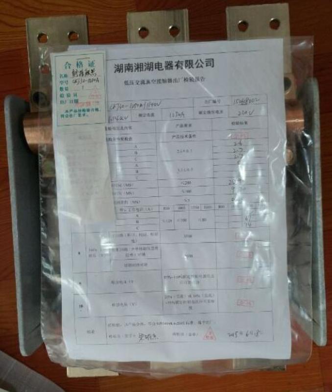 湘湖牌EM600LED多功能仪表推荐