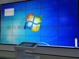 三星55寸钢化防爆液晶大屏拼接展厅会议室监控电视墙