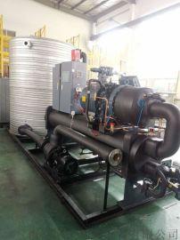 冷水机 工业冷水机 螺杆式冷水机