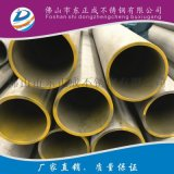 广东316L不锈钢工业流体管