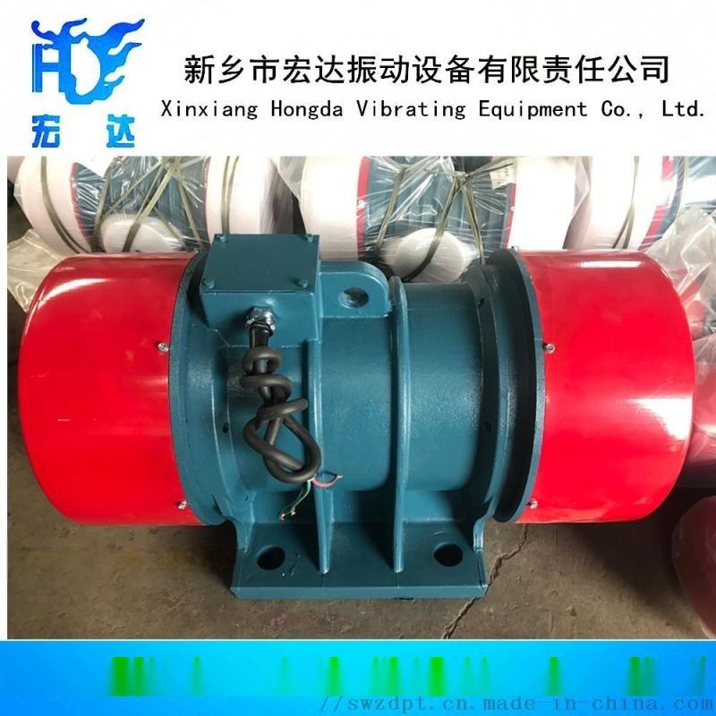 標準型YZU-75-6B振動電機