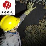 耐磨胶泥 碳化硅耐磨胶泥的性能多样化