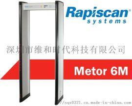 美国进口metor6m安检门 公检法常用金属探测门