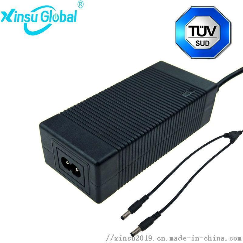 中国CCC日本PSE认证20V3A电源适配器