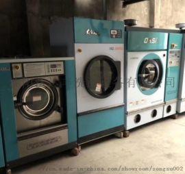 15公斤工业洗衣机 沈阳小型水洗机