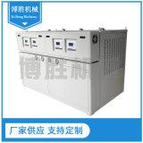 高温机300度四辊20kW油式模温机