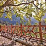 水泥仿木栏杆多少一米安装价格,生态仿木护栏围栏施工造价预算
