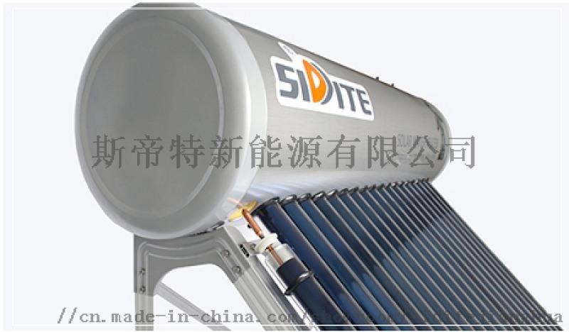 家用太阳能热水器一体承压系列产品