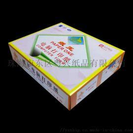 红纸王电脑纸,珠海打印纸厂家,广东电脑纸批发